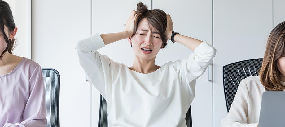 Women and Work Stress